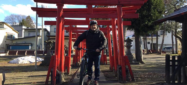 Le Japon ? Takayalé en vélo !